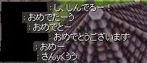 e0070468_958877.jpg