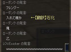 e0024171_1222159.jpg