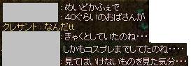 b0099376_14222671.jpg