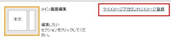 f0048580_17395232.jpg