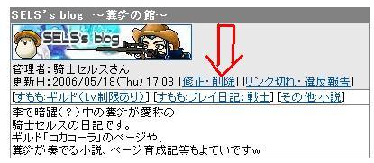 f0048580_17423662.jpg