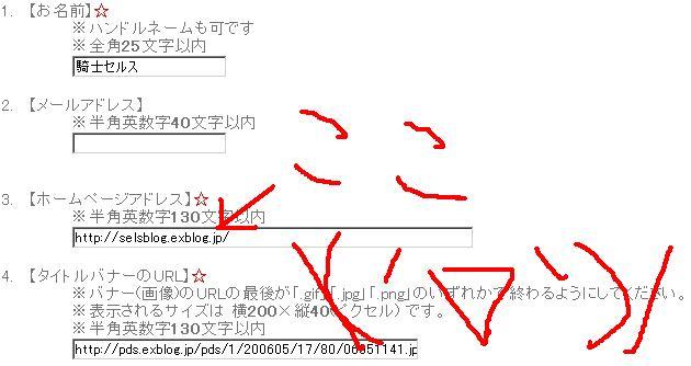 f0048580_1743110.jpg