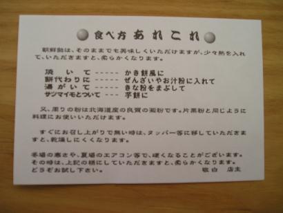 b0095981_11315029.jpg