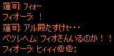 c0056384_14582534.jpg