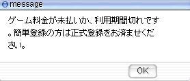 f0024889_166251.jpg