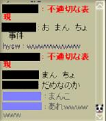 b0018891_1045214.jpg