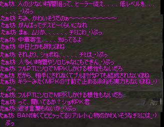 b0080594_3322011.jpg