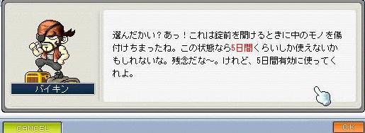 c0025794_1273693.jpg