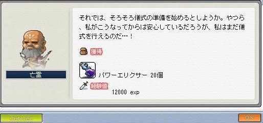 c0025794_1347517.jpg