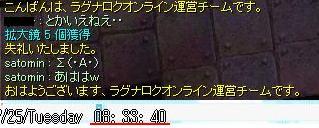 f0045494_1571886.jpg