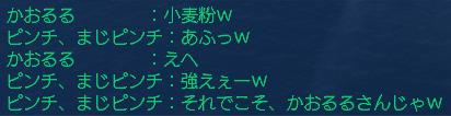 b0101698_949118.jpg