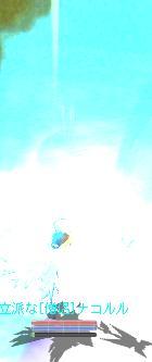 b0027699_2035938.jpg