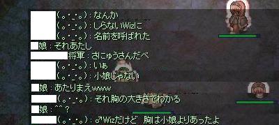 f0080899_927375.jpg