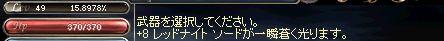 d0055501_22325061.jpg