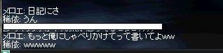 b0078004_10555362.jpg