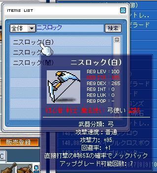 b0096204_2012899.jpg
