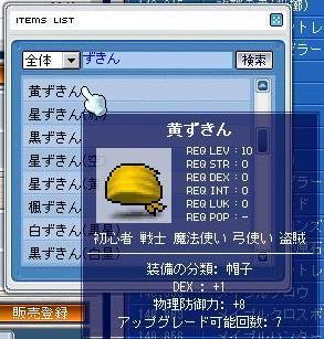 b0096204_2013299.jpg