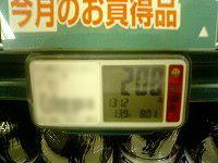 f0075207_231731.jpg