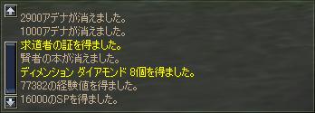 b0056117_6262279.jpg