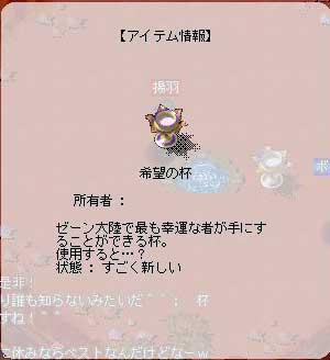 b0097620_19495655.jpg