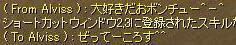 f0107520_345217.jpg