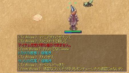 f0107520_37153.jpg