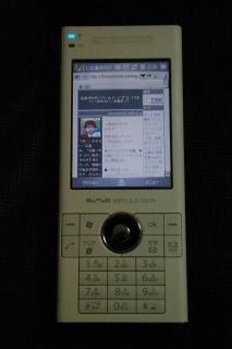 a0033733_3385762.jpg