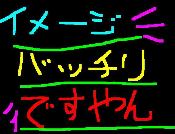 f0056935_20453736.jpg