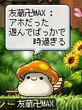 c0083536_149313.jpg
