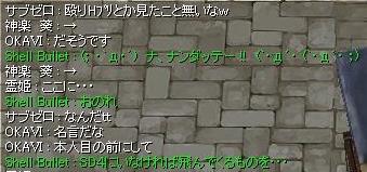 f0073837_7201492.jpg