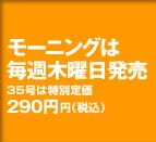 b0081338_0113622.jpg