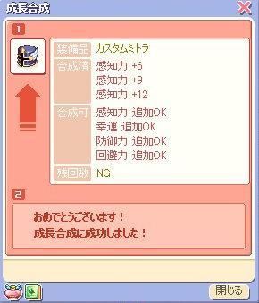 d0008039_8402713.jpg