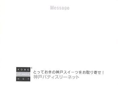 f0007041_159152.jpg