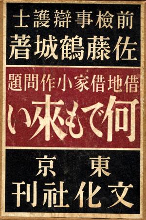 b0081843_1955013.jpg
