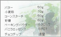 e0012343_905158.jpg