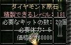 e0094944_20261175.jpg