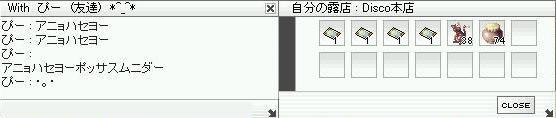 f0077445_9574573.jpg