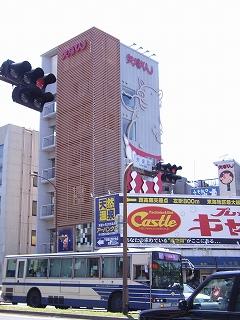 名古屋の昼食_c0019551_1417455.jpg