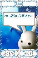 a0063386_16254043.jpg