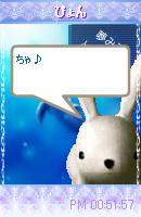 a0063386_16264127.jpg