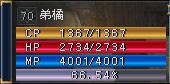 c0017886_13351046.jpg