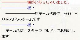 b0079387_1331066.jpg