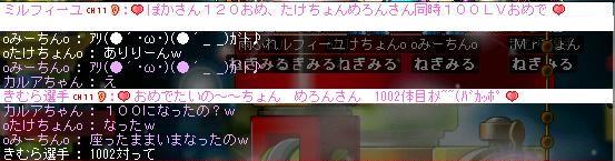 c0025593_16123935.jpg