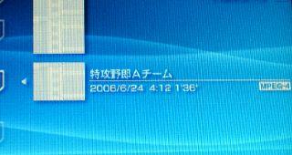 b0006405_2511243.jpg