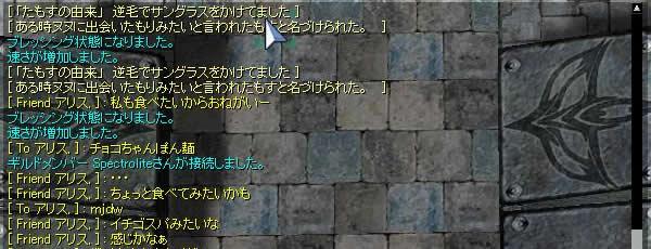 e0035011_534154.jpg
