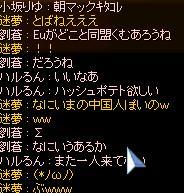 f0058111_2064241.jpg