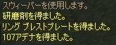 b0062614_12305087.jpg