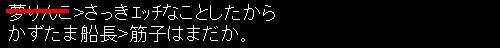 f0029614_7545611.jpg
