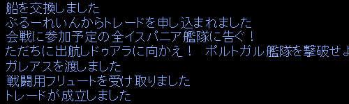 f0029614_885447.jpg