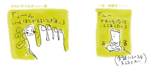 c0023016_228015.jpg